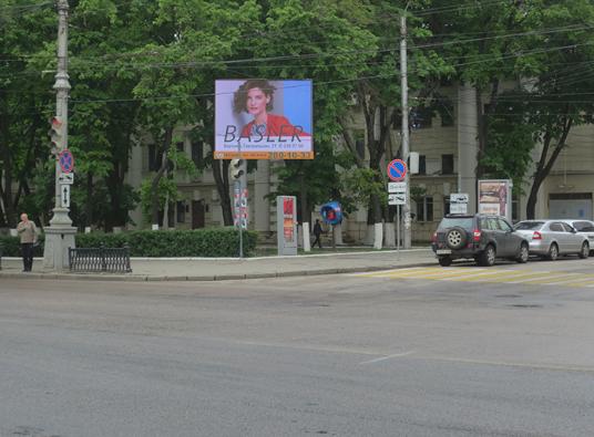 Экран на Пушкинской