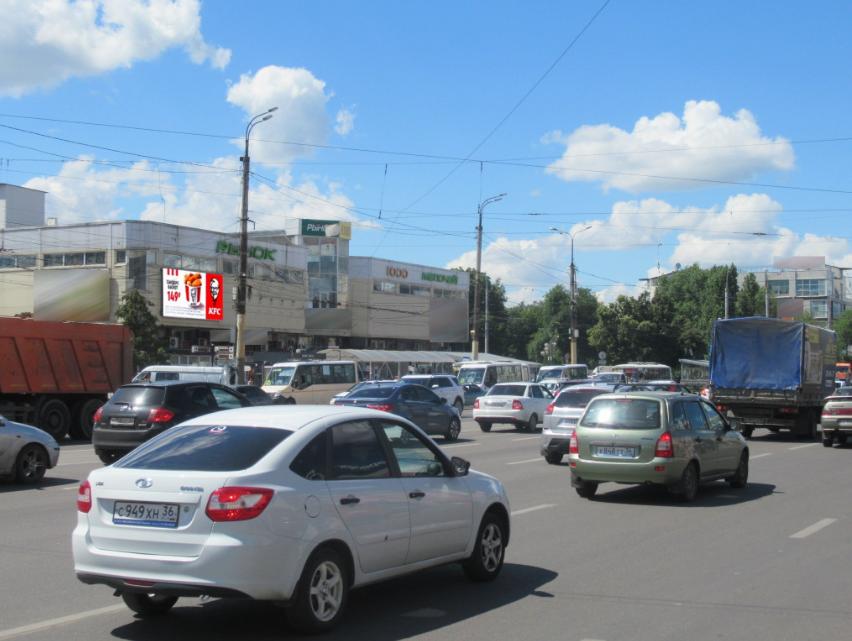 20-летия Октября 119а - ул Кирова, ТК 1000 мелочей, место №2