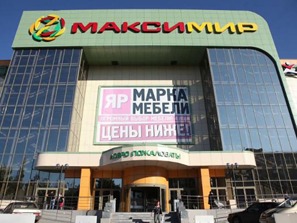 trc-maksimir
