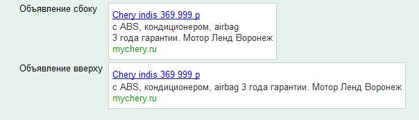 google_primer_ob_yavlenij