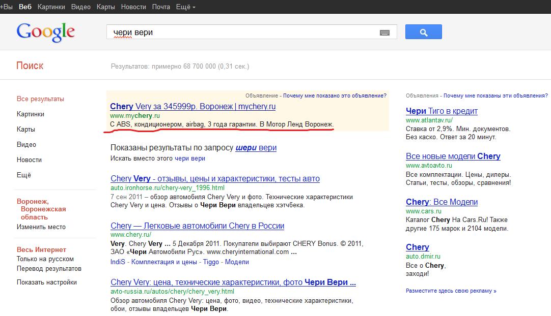shema-primer_ob_yavlenij_google