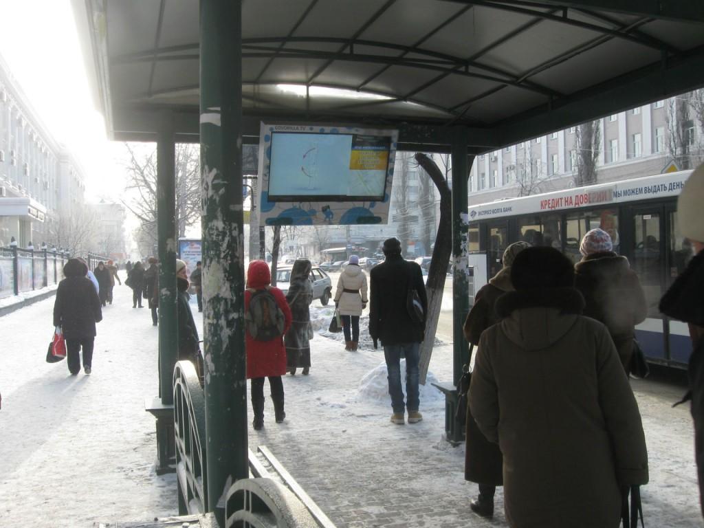 Монитор_Плехановская-Пушкинская (ост. Брно)2